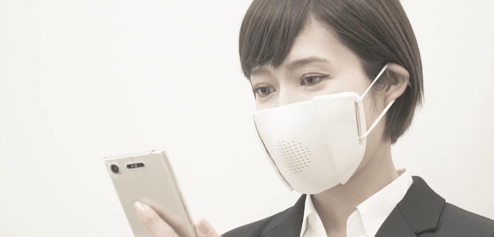masker dengan koneksi internet