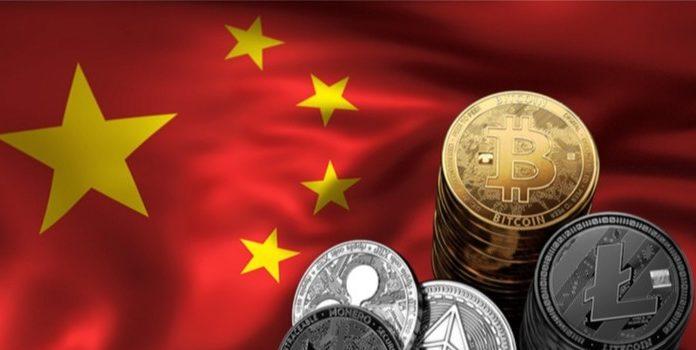 uang digital Tiongkok