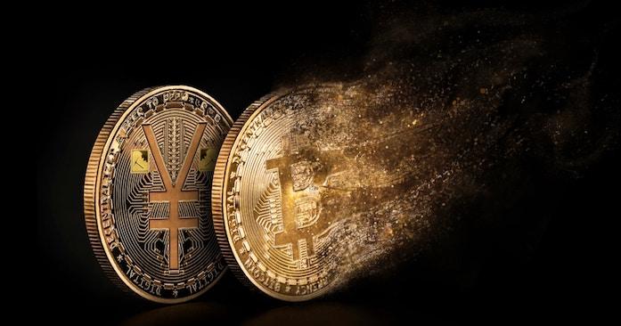 CBDC cryptocurrency